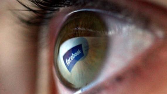 facebook chaperone